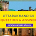 Uttarakhand GK Question and Answer  Quiz -7
