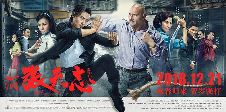 Master Z: The Ip Man Legacy [Filme Legendado Download]