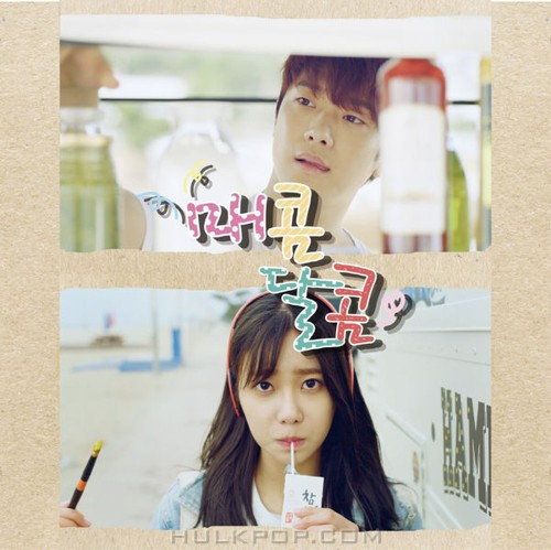 Choi Minhwan (FTISLAND) & Yuna (AOA) – Hot and Sweet OST (ITUNES PLUS AAC M4A)