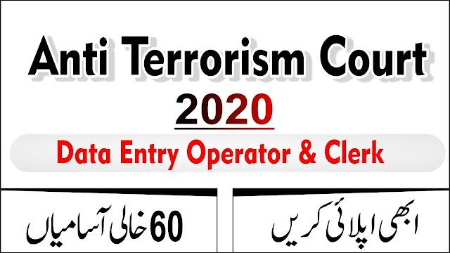 Anti Terrorism Court Jobs 2020 Apply Now