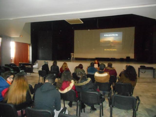 """""""Φύλακες Μουσείων και Αρχαιολογικών Χώρων""""  στο περιβαλλοντικό εκπαιδευτικό πρόγραμμα του ΚΠΕ Νέας Κίου"""