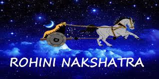 रोहिणी नक्षत्र में जन्मे व्यक्ति के गुण - rohini nakshatra born character in hindi