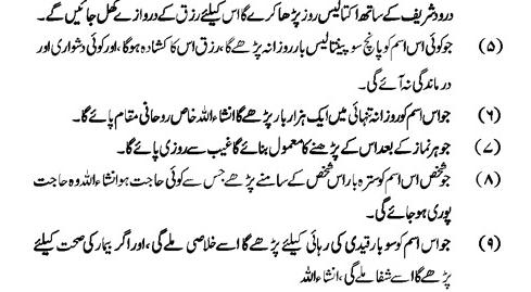 Taxation meaning in urdu