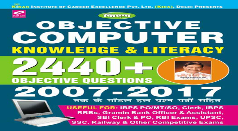 Kiran Publication Ssc Books Pdf