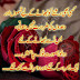 Urdu-Quotes,Aqwal-e-Zareen-Urdu-Best-Poetry