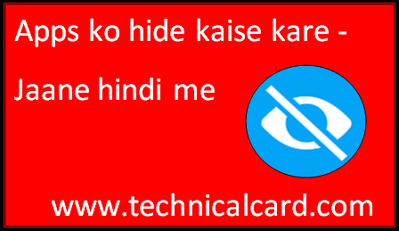 Mobile Application Ko Hide Kaise Kare Jaane Hindi Me - Simple Trick