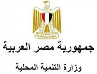 بالفيديو وزير التنمية المحلية الجديد عايزين نخلي الصعايدة يبطلوا ييجو القاهرة