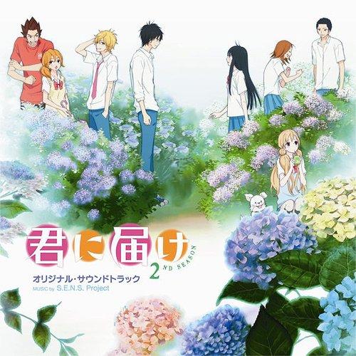 Kimi Ni Todoke 4 B L M Izle: Sugoi & Kawaii Anime N_n