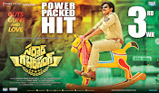 Sardaar Gabbar Singh Wallpapers-thumbnail-1