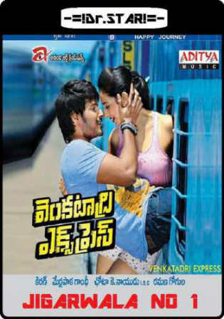 Venkatadri Express 2013 HDRip 400MB UNCUT Hindi Dual Audio 480p Watch Online Full Movie Download bolly4u