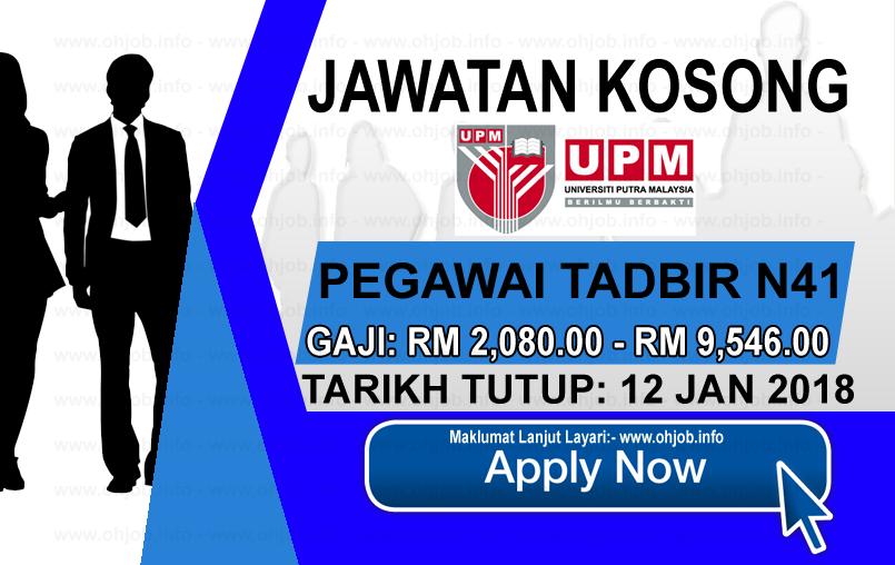 Jawatan Kerja Kosong Universiti Putra Malaysia - UPM logo www.ohjob.info januari 2018