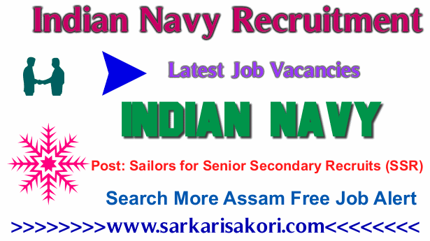 Indian Navy Recruitment 2017 Sailors for Senior Secondary Recruits (SSR)