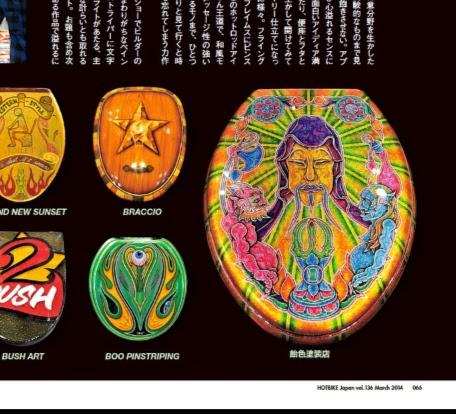 186096358 - HOT BIKE Japan 136号