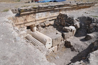 Agora at ancient Tripoli in Western Turkey found