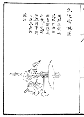 Ming Dynasty Five Barreled Musket