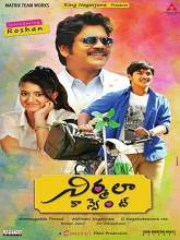 Watch Nirmala Convent (2016) DVDScr Telugu Full Movie Watch Online Free Download
