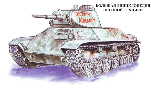 Легкий советский танк Т-50