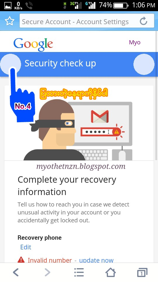 how to change my gmail password on mobile
