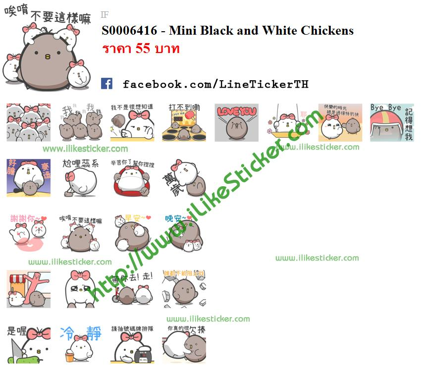 Mini Black and White Chickens