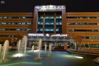 Source: Centre for Government Communication, KSA. King Abdullah Medical City.