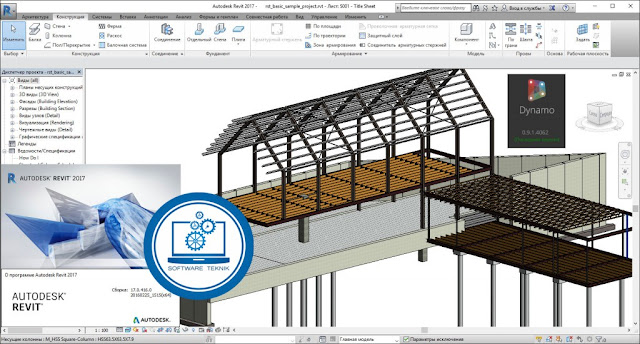 Autodesk Revit 2017