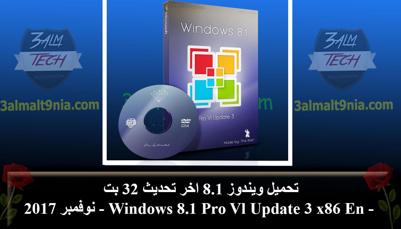 تحميل ويندوز 8.1 اخر تحديث 32 بت - Windows 8.1 Pro Vl Update 3 x86 En - نوفمبر 2017