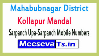 Kollapur Mandal Sarpanch Upa-Sarpanch Mobile Numbers List Mahabubnagar District in Telangana State