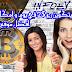 كيفية ربح بيتكوين Bitcoin ربح 2$ في يوم و امكانية رفع ارباح | افضل موقع BTC