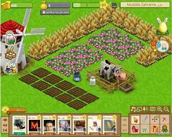 العاب مزراع