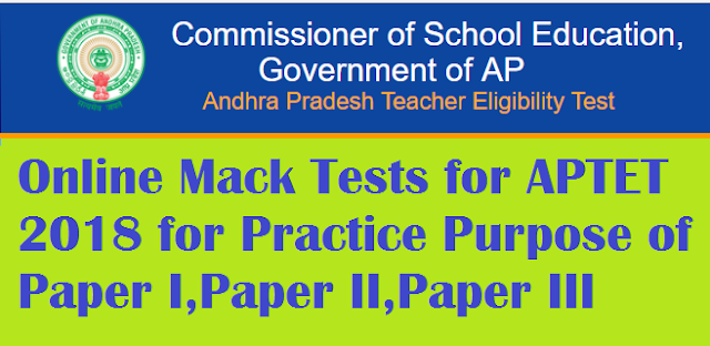 APTET 2018 – Model Question Papers and Previous Year Question Papers / Andra Pradesh Teachers Eligibility Test Online test practice – Download. GENERAL ENGLISH ONLINE TEST PRACTICE FOR CTET / TET AND OTHER EXAMS.