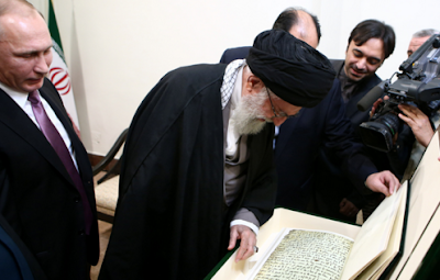 Hadiah Al Quran kuno dari Putin untuk Imam Syiah