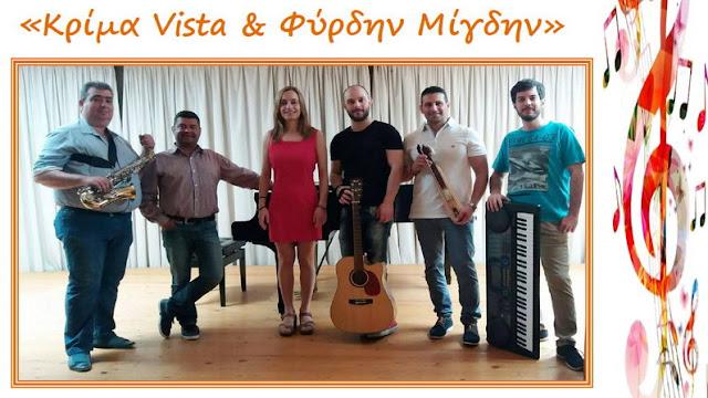 Το Μουσείο Φυσικής Ιστορίας Αλεξανδρούπολης γιορτάζει την Ευρωπαϊκή Ημέρα Μουσικής