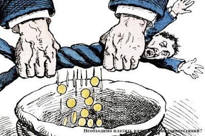 Необходимо платить налоги с криптоинвестиций?