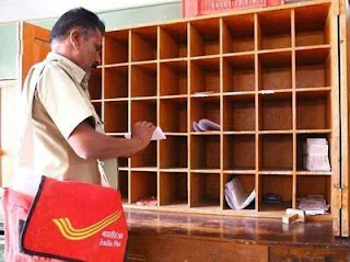 Jharkhand Postal Circle Recruitment 2018