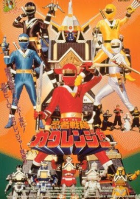 Movie Ninja Sentai Kakuranger - Subtitle Indonesia