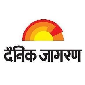 Dainik Jagran May 2018 Download