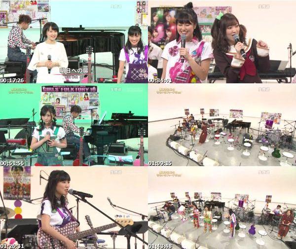 [TV-Variety] ももいろクローバーZ – Konosuke Sakazaki no Momoiro Folk Mura NEXT GIRLS'FOLKTORY 16 (FujiTV Next…
