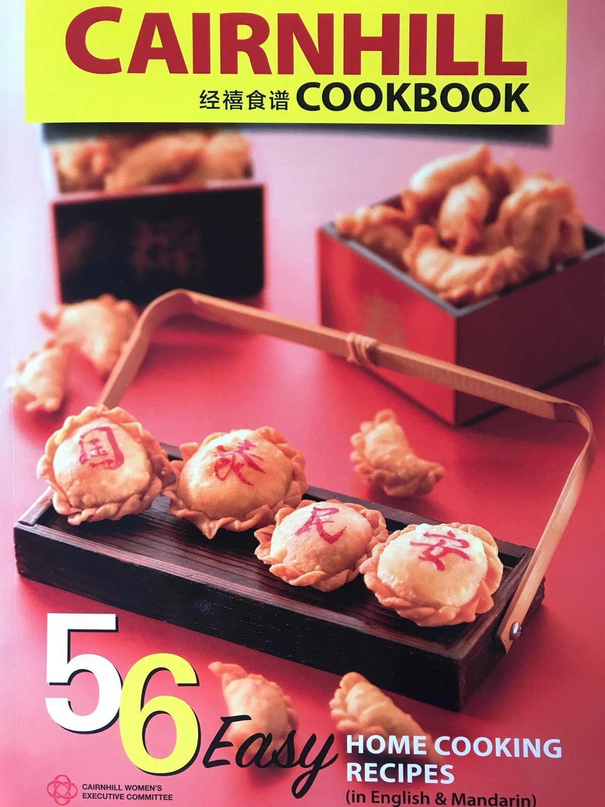 My Joint Cookbook (3)