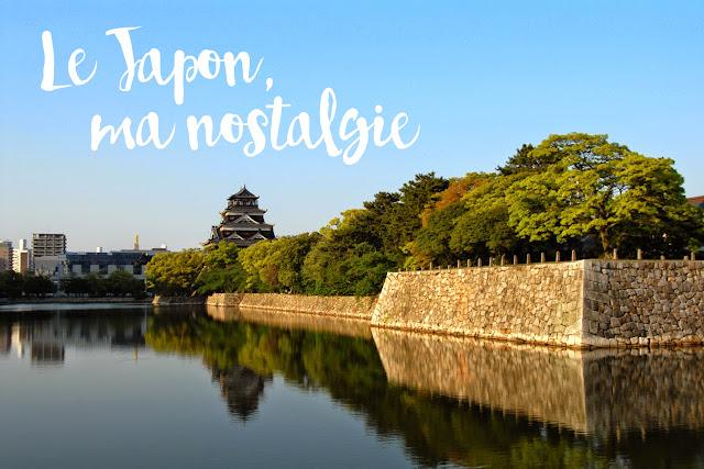Toute de rose poudrée - photos du japon voyage
