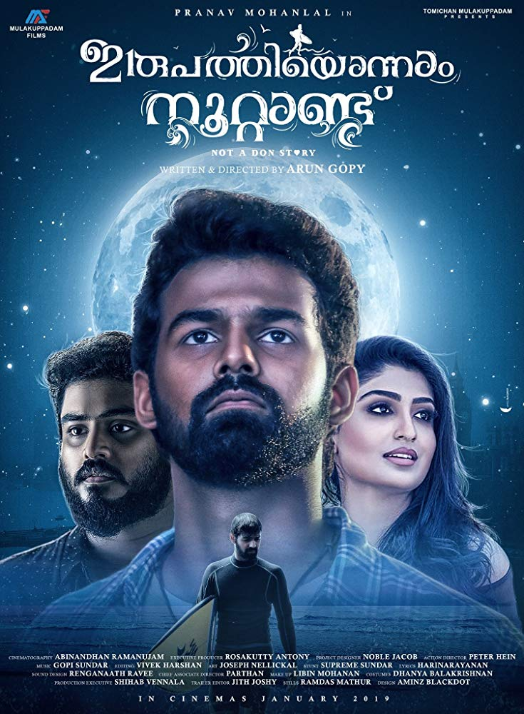 Irupathiyonnaam Noottaandu (2019) Malayalam 480p HDRip 400MB ESub Download