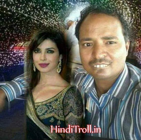 Chutiyagiri Photoshop Edit With Priyanka Chopra |