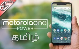 Motorola One Power (5000 mAh | Android One | SD636) – Hands On Review!
