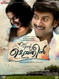 KERALA BOX OFFICE: Highest Grossing Malayalam Movies in