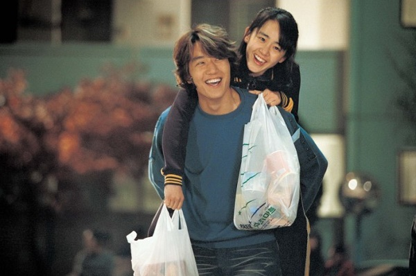 film korea romantis my little bride