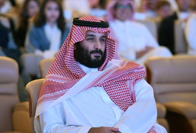 أثرياء السعودية