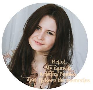 http://kristinapeshko.blogspot.ru/