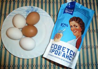 продукты для салата яйца