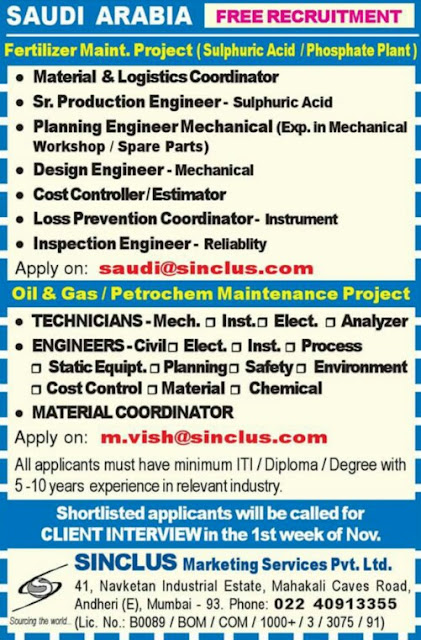 Free Recruitment | Oil & Gas and Fertilizer Maintenance Jobs | Sinclus