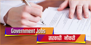 BHEL Trichy Recruitment 2019 for 400 Trade Apprentice Posts Apply Online