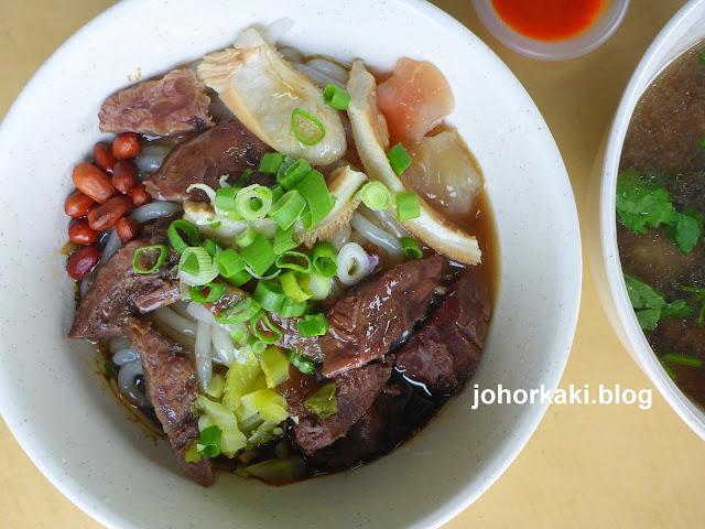 Din-Kee-Beef-Noodles-Pelangi-Johor-Bahru-鼎记牛腩粉